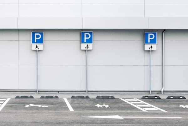 駐車場はどこですか?